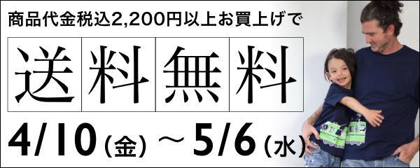 bbanner200410souryoumuryou.jpg