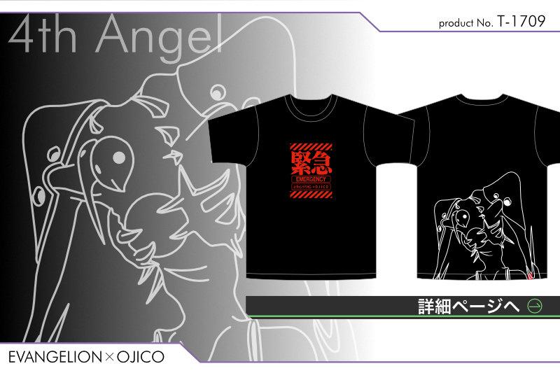 エヴァンゲリオン×OJICO「4th Angel」