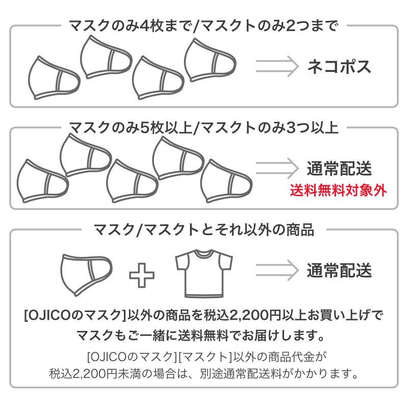 安心のmade in Japan!
