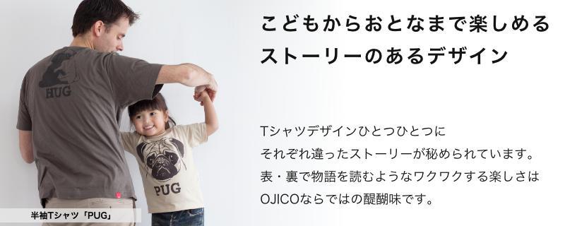 半袖Tシャツ「PUG」