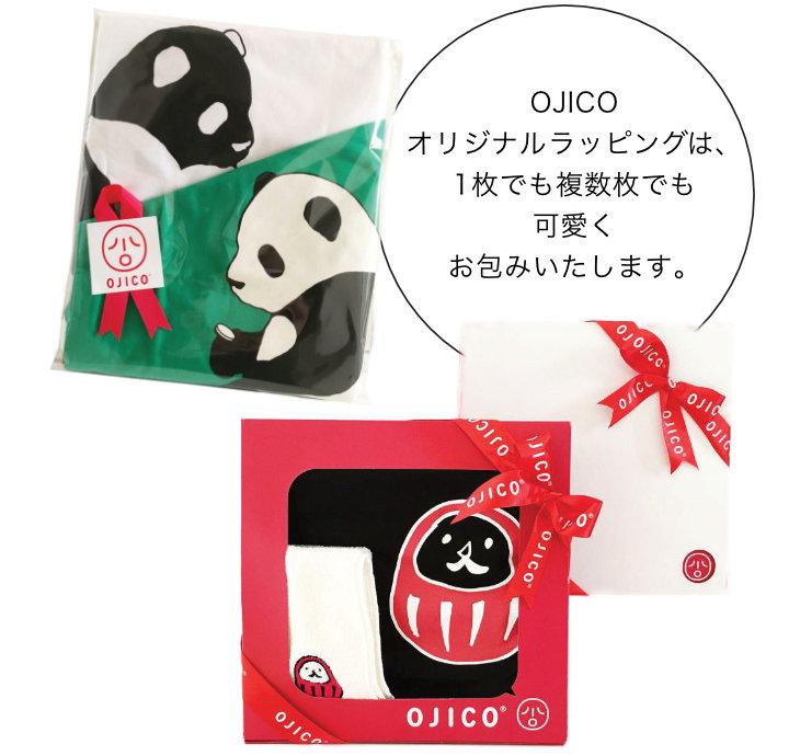 OJICOのギフトラッピング