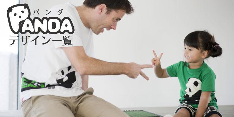 OJICOのパンダTシャツ