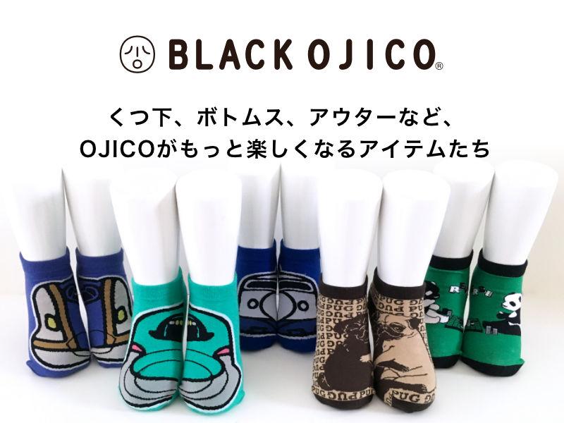 BLACK OJICO