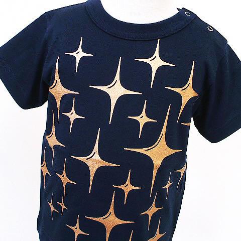 半袖Tシャツ「KAGAYAKI!」(カガヤキ!)