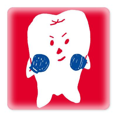 OJICOのパズル・つよい歯