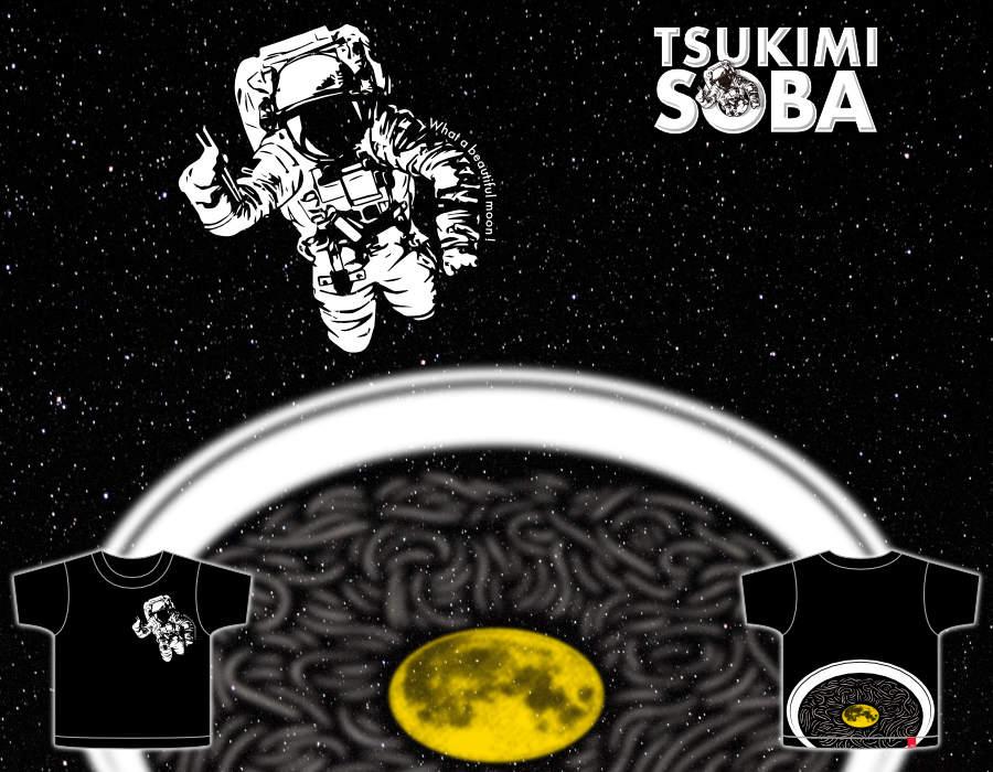 Tシャツ「TSUKIMI-SOBA」(月見そば)