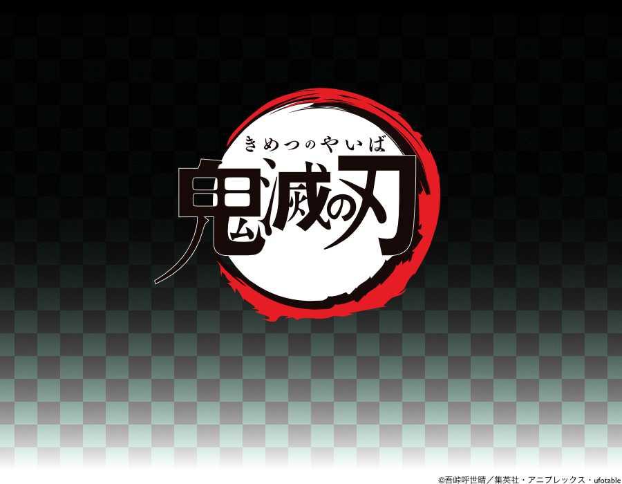 200801kimetsu_start.jpg