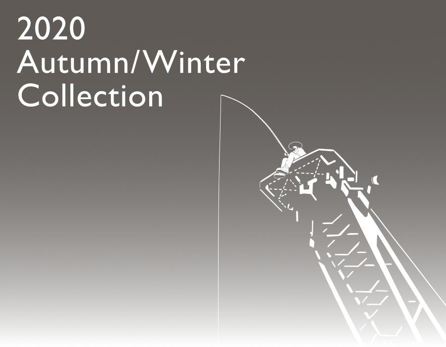 2020 秋冬コレクション